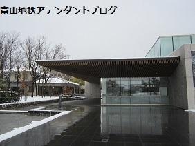富山でもロケが行われた、人気漫画『アオハライド』_a0243562_13182494.jpg