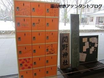 富山でもロケが行われた、人気漫画『アオハライド』_a0243562_13225107.jpg