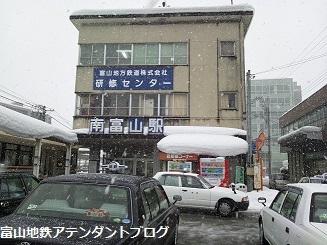富山でもロケが行われた、人気漫画『アオハライド』_a0243562_13384017.jpg