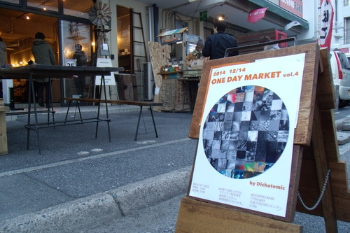 !ONE DAY MARKET Vol.4!_d0237564_1729297.jpg