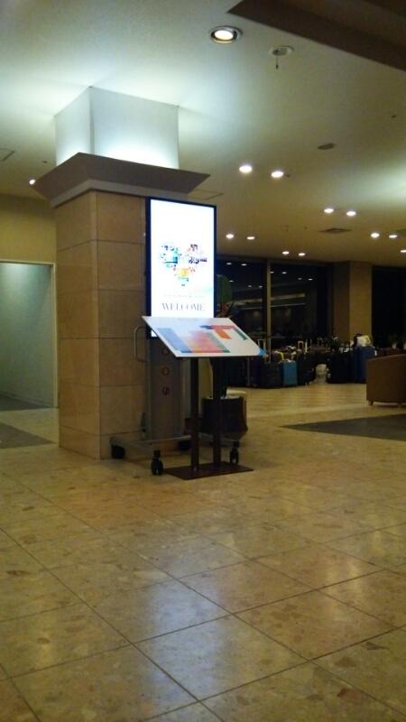 イマジンホテル&リゾート函館_b0106766_17515542.jpg