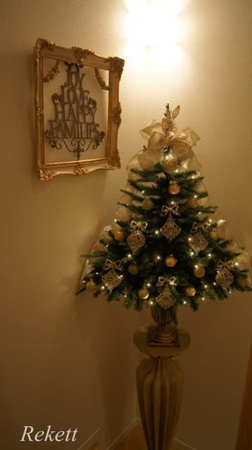 REKETTオリジナルクリスマスツリー_f0029571_12402862.jpg