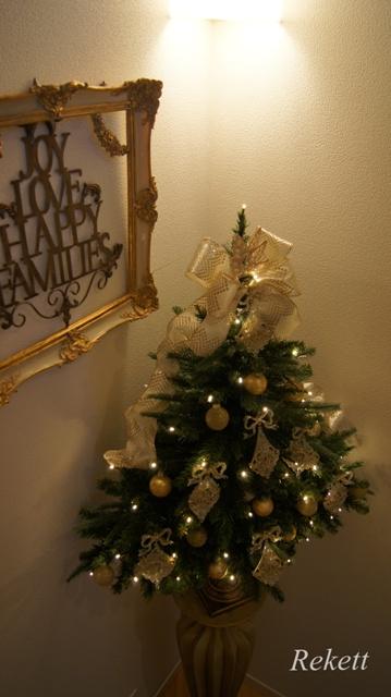 REKETTオリジナルクリスマスツリー_f0029571_1555421.jpg