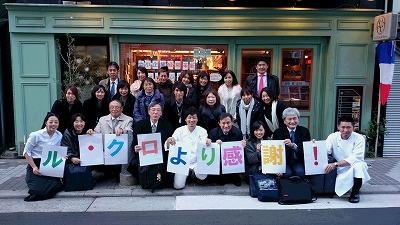 大阪市内の企業等視察に参加いたしました_e0190287_102441.jpg