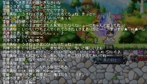 d0148092_20048.jpg