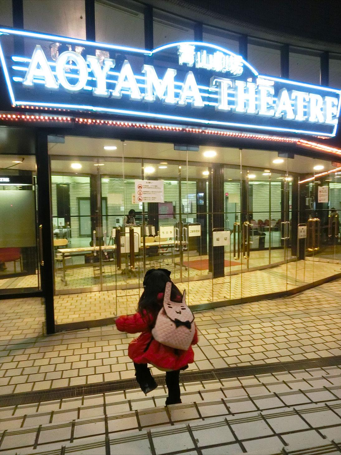 青劇ファイナル公演! 名倉先生の愛と祈り。_d0224894_3262177.jpg