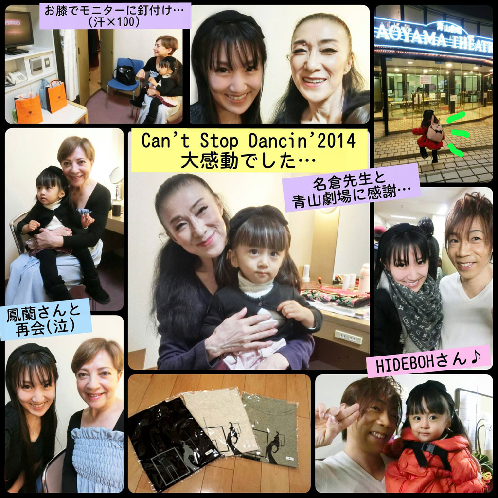 青劇ファイナル公演! 名倉先生の愛と祈り。_d0224894_3295683.jpg