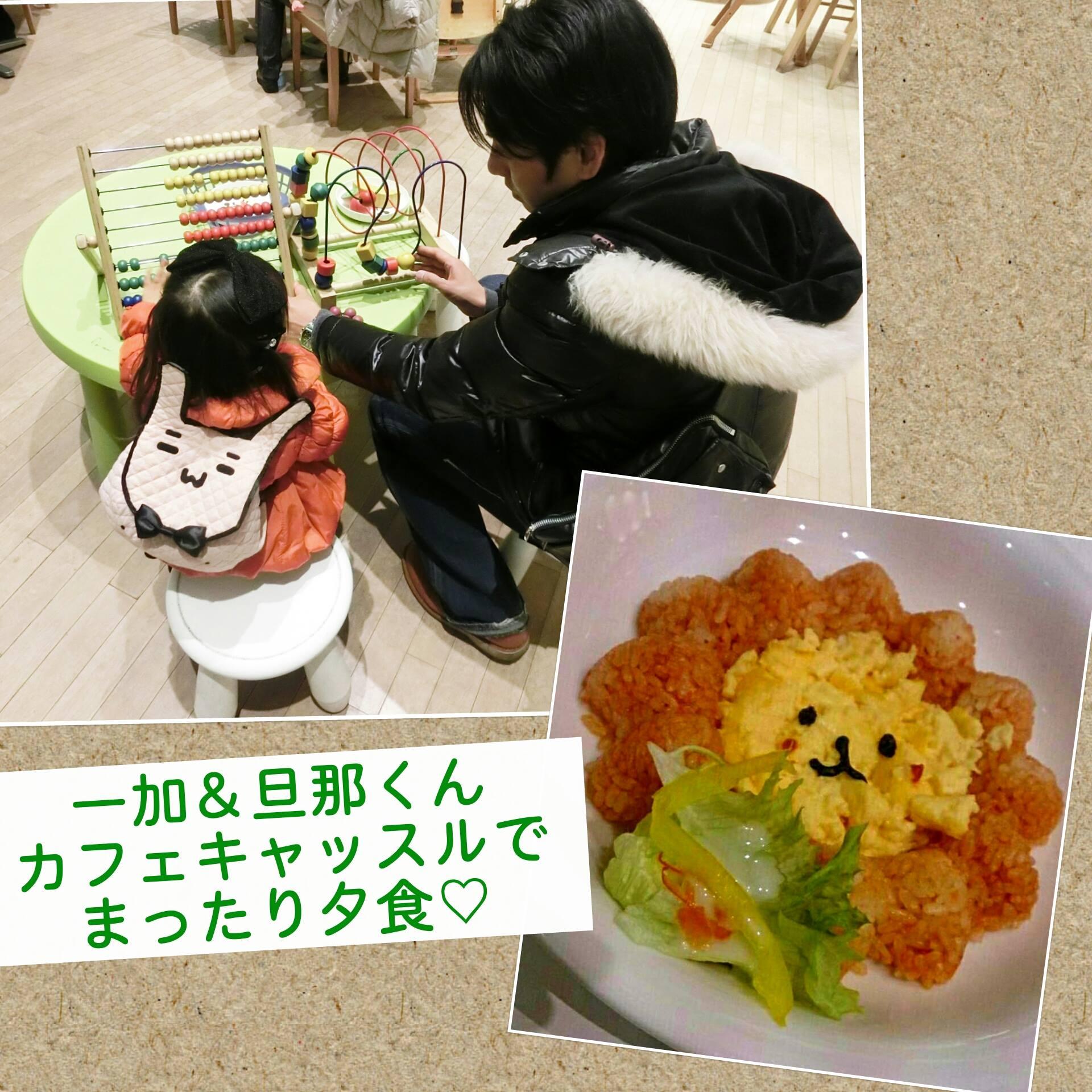 青劇ファイナル公演! 名倉先生の愛と祈り。_d0224894_5562012.jpg