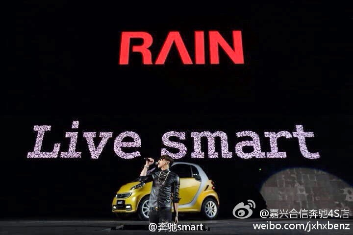 RainSmart China 5th Anniversary_c0047605_7424610.jpg