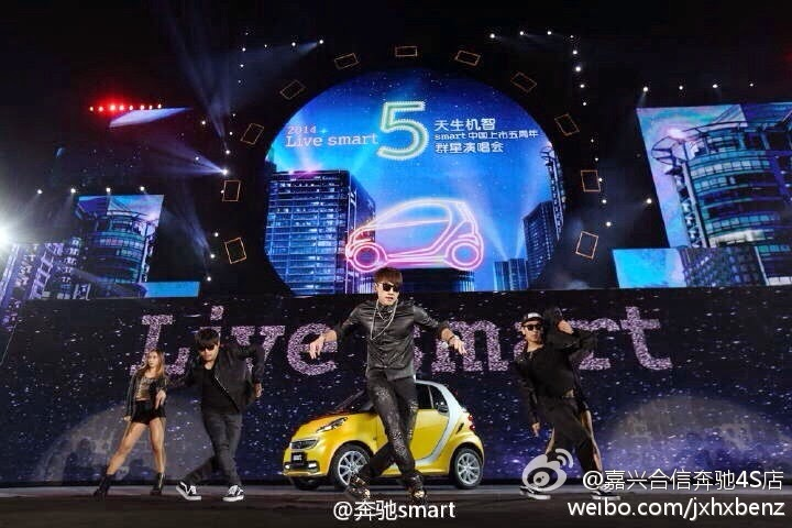 RainSmart China 5th Anniversary_c0047605_743303.jpg