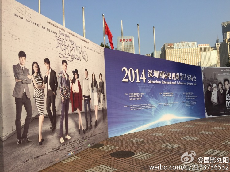 RainSmart China 5th Anniversary_c0047605_7491132.jpg