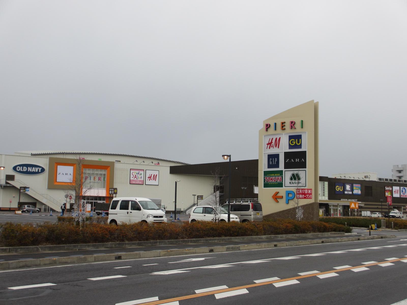 ピエリ守山と自動車免許更新_e0150006_2137596.jpg