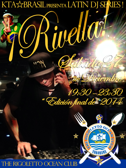 12/20(土)19:20-23:30◉Latin Christmas☆¡FelizNavidad! at THE RIGOLETTO OCEAN CLUB☆横浜♬_b0032617_20392162.jpg
