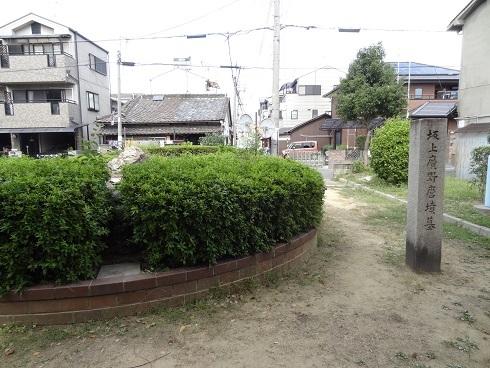 坂上広野磨 墳墓 2014・12・16 :...