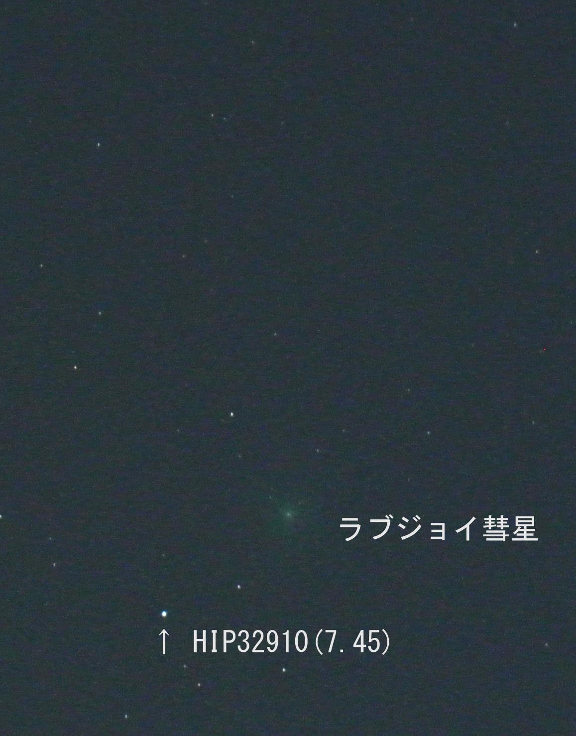 2014年12月13日、15日のラブジョイ彗星(C/2014 Q2)_e0089232_14140669.jpg