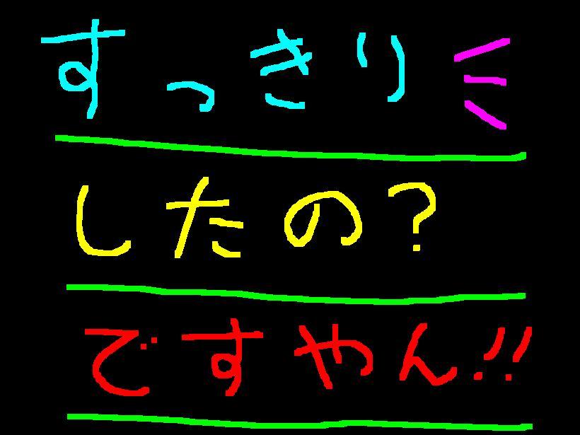 f0056935_1931175.jpg
