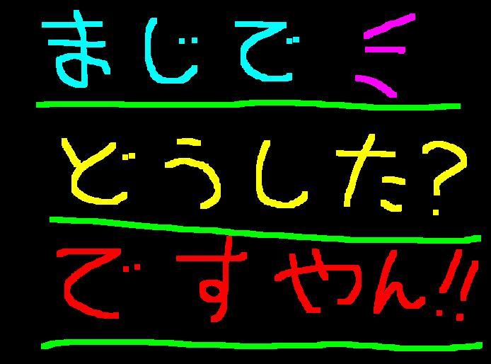 f0056935_20253187.jpg