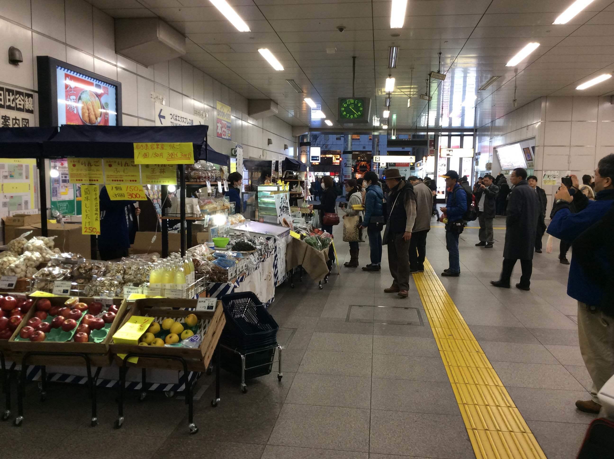 東京「三陸のものマルシェ」に出店しました!_b0206037_15515657.jpg