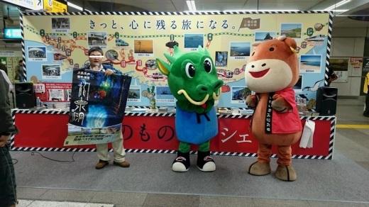 東京「三陸のものマルシェ」に出店しました!_b0206037_15595727.jpg
