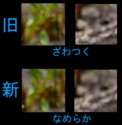 f0346040_16140584.jpg