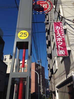 shizenの場所です_b0132442_11172996.jpg