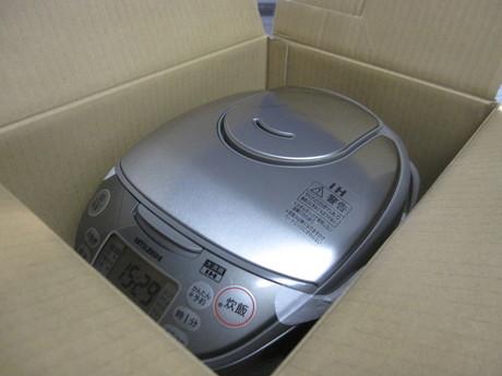 年賀状と代わりの炊飯器_a0279743_22415240.jpg