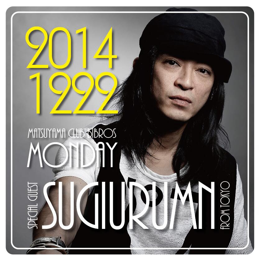 SUG\\URUMN「20××」Release Tour × SAMISHIKU NIGHT!!!_f0148146_2194720.jpg