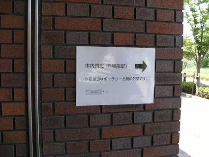 必殺美術屋稼業_a0327760_19270140.jpg