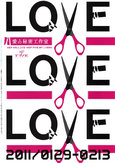 工作室より愛をこめて_a0327760_19271515.jpg
