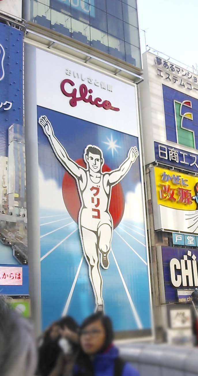 大阪講座終りました。_f0176370_1719277.jpg