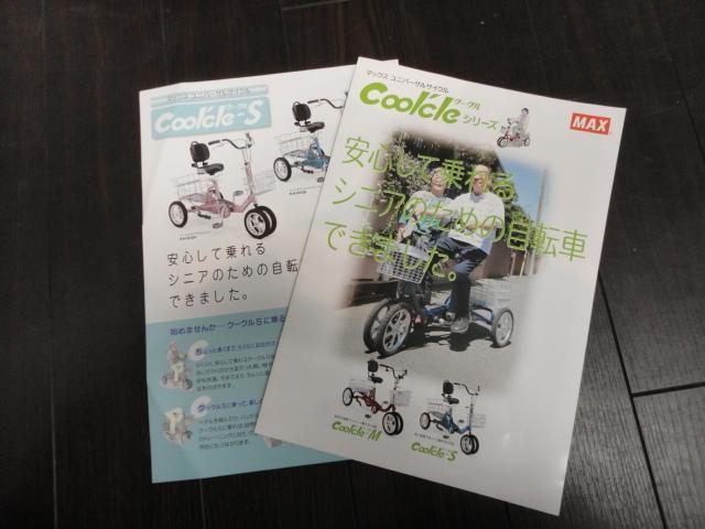 Cool\'cle クークルの取り扱いをします_b0189682_15504356.jpg