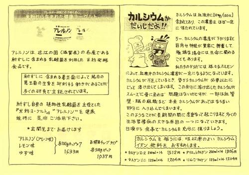 e0250891_19275236.jpg