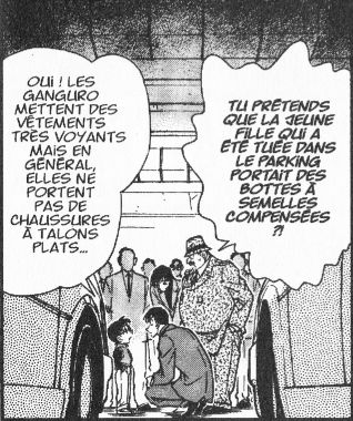 英語と意味違いのフランス語単語を例文化する(14年12月15日)_c0059093_15285265.jpg