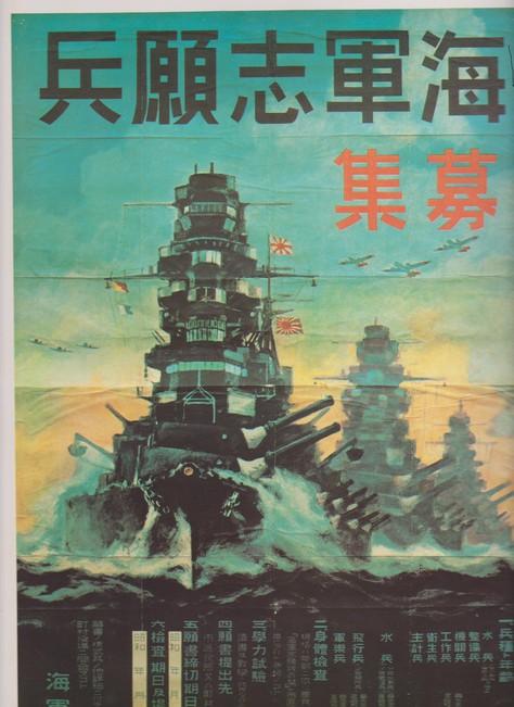 2014年12月24日 日本海軍関連土浦航空隊  その8_d0249595_14455670.jpg