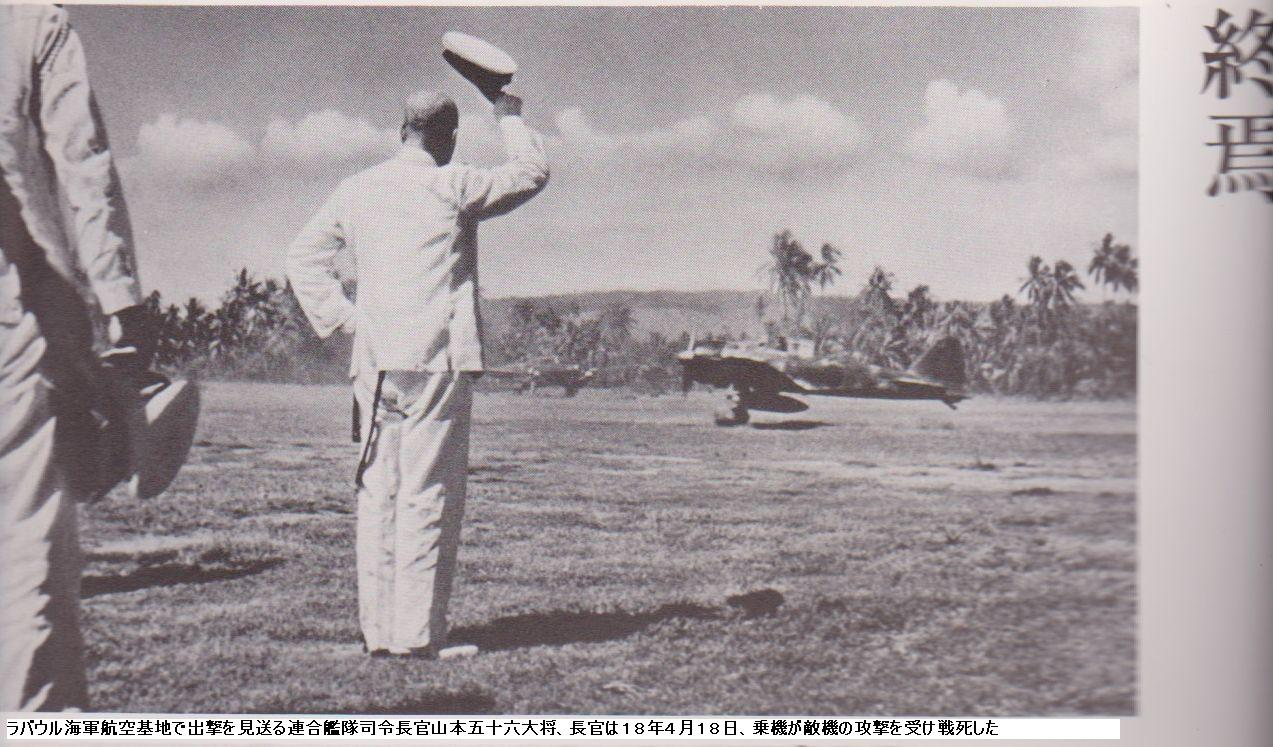 2014年12月24日 日本海軍関連土浦航空隊  その8_d0249595_14461020.jpg