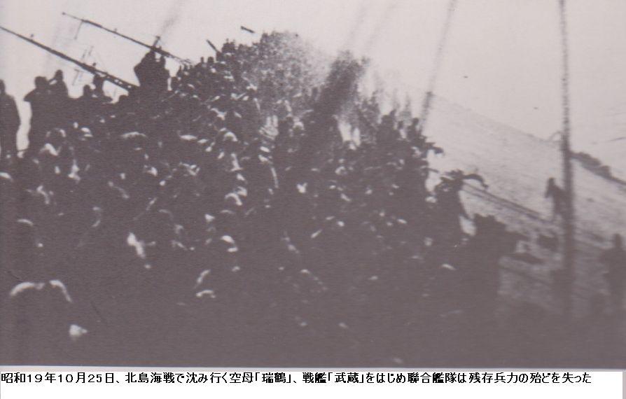 2014年12月24日 日本海軍関連土浦航空隊  その8_d0249595_14462458.jpg