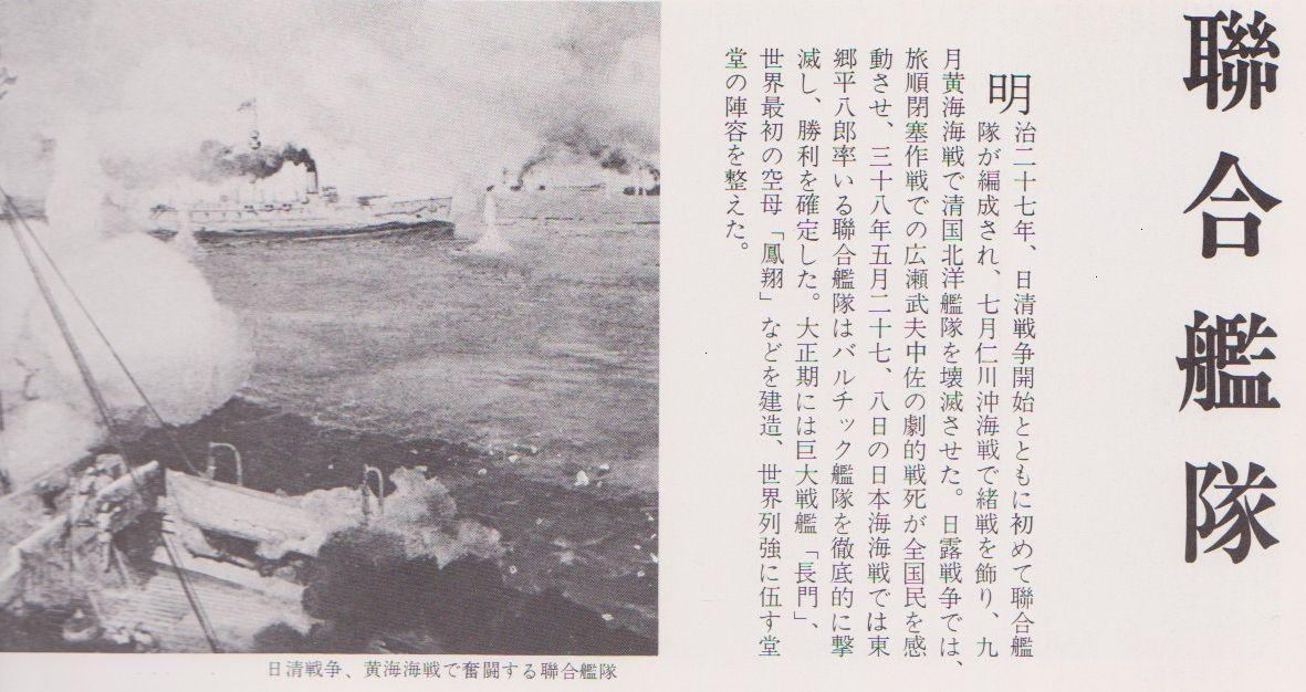 2014年12月24日 日本海軍関連土浦航空隊  その8_d0249595_1447476.jpg