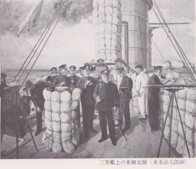2014年12月24日 日本海軍関連土浦航空隊  その8_d0249595_14481471.jpg