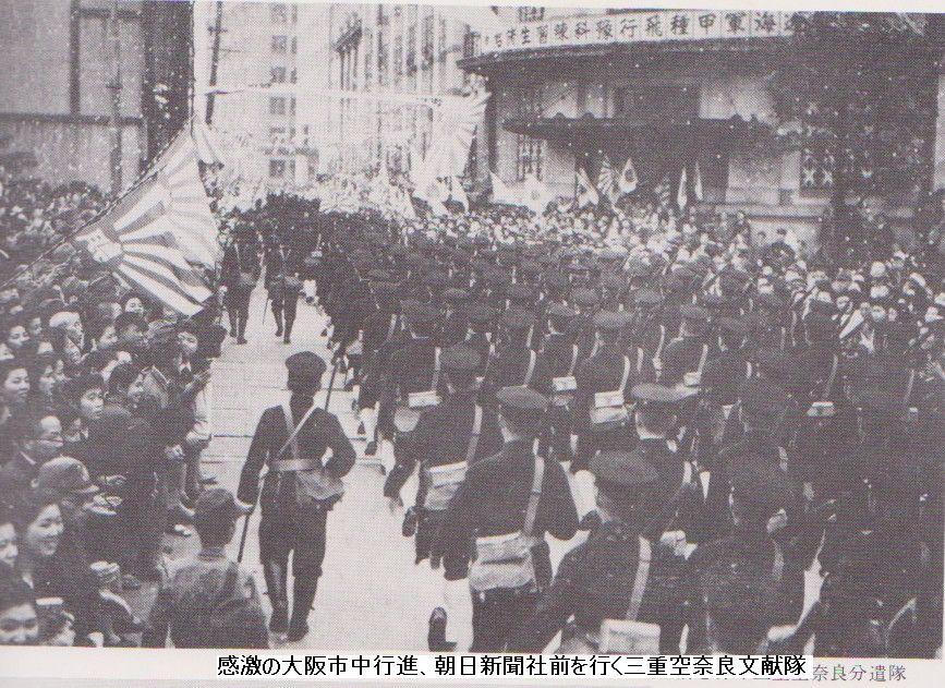 2014年12月25日 日本海軍関連土浦航空隊  その9_d0249595_14543525.jpg