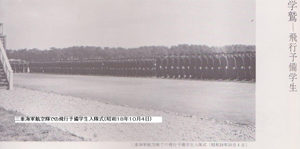2014年12月25日 日本海軍関連土浦航空隊  その9_d0249595_14552272.jpg