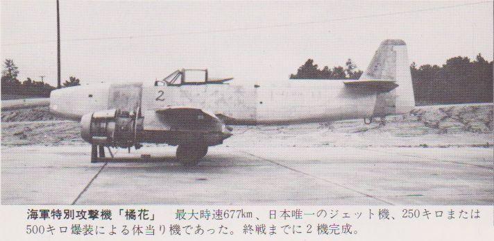 2014年12月25日 日本海軍関連土浦航空隊  その9_d0249595_14554954.jpg