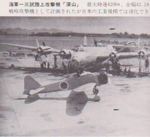 2014年12月25日 日本海軍関連土浦航空隊  その9_d0249595_14555970.jpg