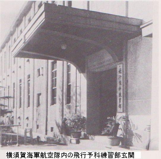 2014年12月25日 日本海軍関連土浦航空隊  その9_d0249595_1455943.jpg
