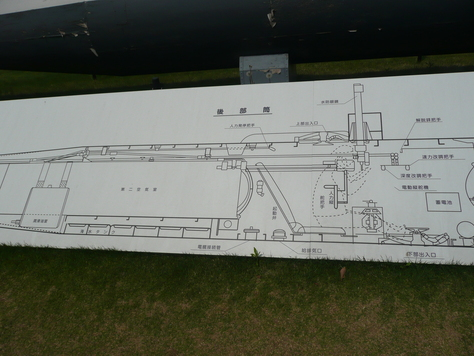 2014年12月27日 茨城県阿見町旧海軍航空隊界隈  その2_d0249595_1517439.jpg
