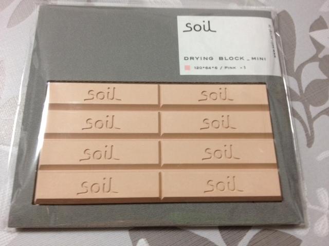 soil_f0204295_1846318.jpg