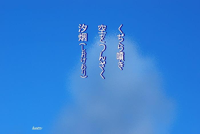 f0053297_13465731.jpg