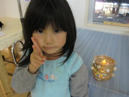 松井山手教室 ~ランタン作り~_f0215199_16234744.jpg