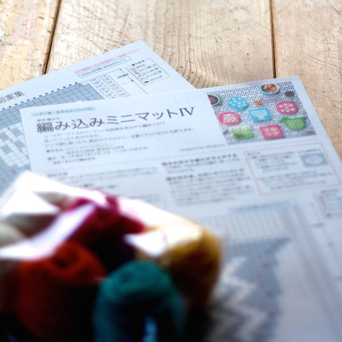 12/20しずく堂Store@fukuya販売予定品の詳細【2】_a0157701_12372597.jpg