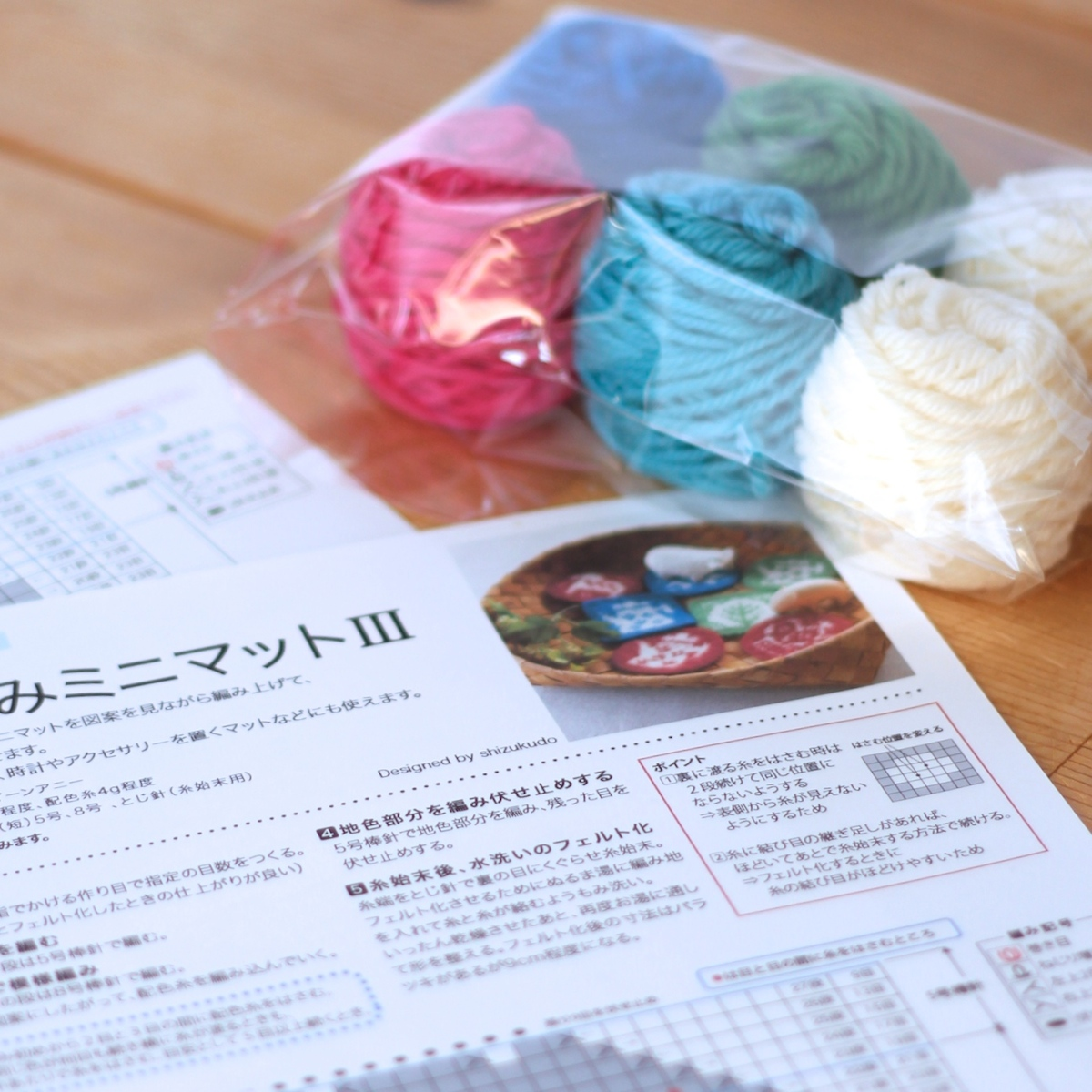 12/20しずく堂Store@fukuya販売予定品の詳細【3】_a0157701_12445775.jpg