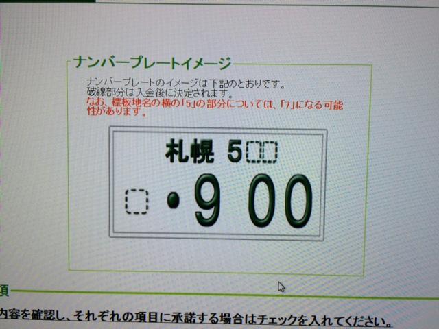 b0127002_1991532.jpg